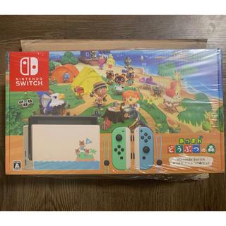 Nintendo Switch - 任天堂Switch 同梱版 あつまれどうぶつの森