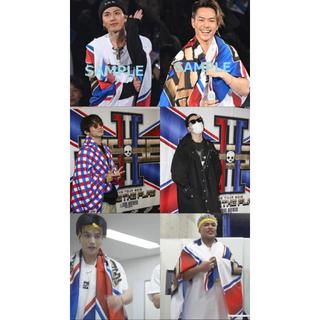 三代目 J Soul Brothers - 三代目RTF BIG FLAG