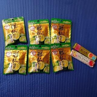 ユーハミカクトウ(UHA味覚糖)の値引きセール☆新品未開封品☆邪払のど飴☆りんご☆濃い白桃☆のど飴セット(菓子/デザート)