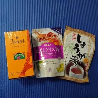 カルディ(KALDI)の☆JANAT☆プレミアムダージリン☆水出しアイスティー☆アールグレイ☆しょうが湯(茶)