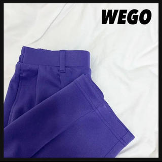 WEGO - WEGO パンツ