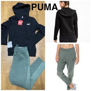 プーマ(PUMA)のプーマフリースジャケット(ブルゾン)