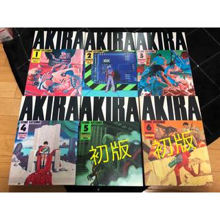 AKIRA  アキラ 全巻セット