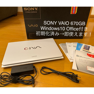 SONY - 【使用頻度少】Win10 VAIO SVE141R11N office付き