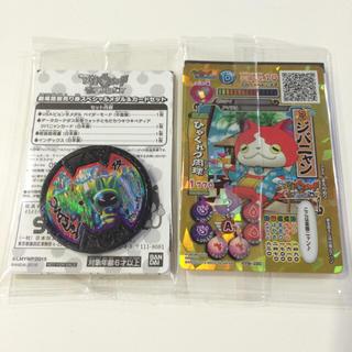 妖怪メダル&カード(キャラクターグッズ)