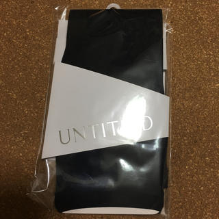 アンタイトル(UNTITLED)の七分丈レギン新品M〜Lサイズ(レギンス/スパッツ)
