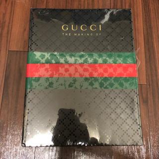 グッチ(Gucci)のGUCCI THE MAKING OF GUCCI(その他)