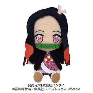 集英社 - 鬼滅の刃  chibiぬいぐるみ チビぬいぐるみ 竈門禰豆子 アニメイト予約販売