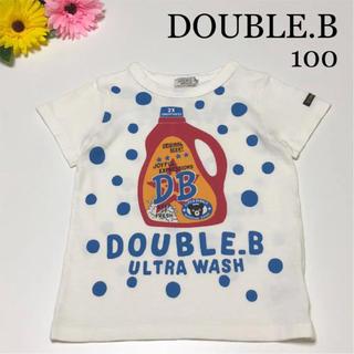 DOUBLE.B - ミキハウス ダブルビー 半袖シャツ Tシャツ 100 春 夏 ファミリア