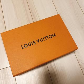 ルイヴィトン(LOUIS VUITTON)のLOUIS VUITTON 絵葉書 30種類(カード/レター/ラッピング)