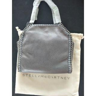 Stella McCartney - Stella McCartney ファラベラ ショルダーバッグ タイニー グレー