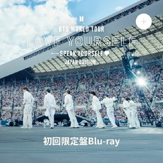 防弾少年団(BTS) - 《新品未開封》BTS SPEAK YORSELF JAPAN Blu-ray