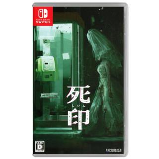 Nintendo Switch - 死印 ニンテンドースイッチ Nintendo Switch ソフト