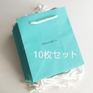 Tiffany & Co. - ティファニー ミニ ショップ袋 紙袋 10枚セット