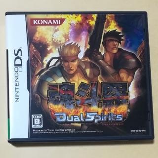 ニンテンドーDS - 魂斗羅 Dual Spirits(デュアルスピリッツ) DS