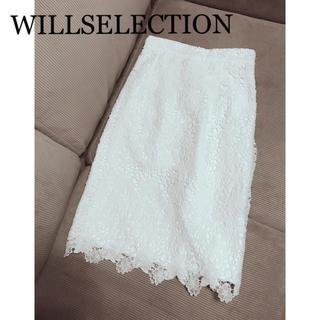 WILLSELECTION - -WILLSELECTIONウィルセレクション-フラワーレースタイトスカート白