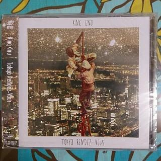 Tokyo Rendez-Vous/King Gnu