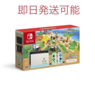 Nintendo Switch - 新品 Nintendo Switch あつまれどうぶつの森 セット 本体同梱版