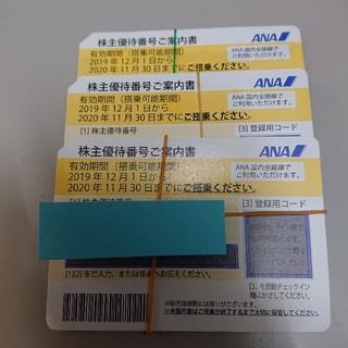 エーエヌエー(ゼンニッポンクウユ)(ANA(全日本空輸))のショウグン様専用です。ANA株主優待券  50枚(その他)