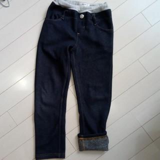 120 ㌢長ズボン