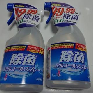 友和 ティポス アルコールスプレー 420ml ×2本 強力エタノール濃度58%