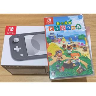 Nintendo Switch - 任天堂 Switch lite グレー 本体 どうぶつの森 セット