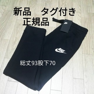 NIKE - 新品 NIKE ジョガーパンツ BLACK