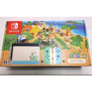 Nintendo Switch - あつまれどうぶつの森 同梱セット 新品