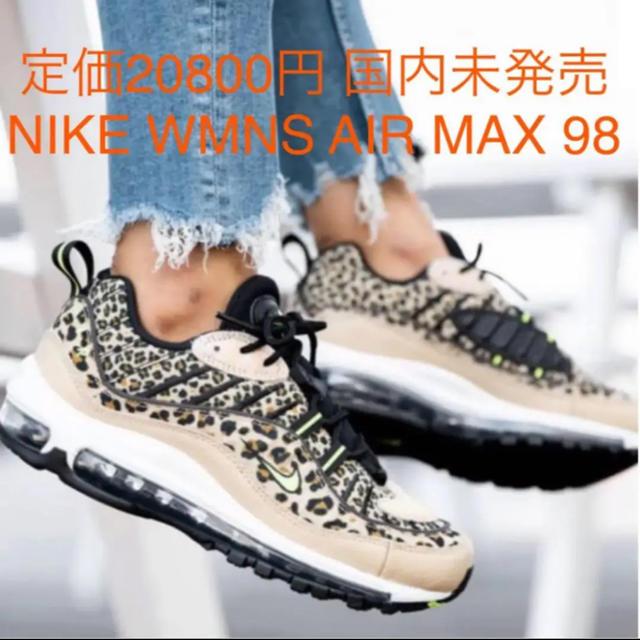 NIKE(ナイキ)のサイズ23.5cm WMNS air max 98 PRM エアマックス98 レディースの靴/シューズ(スニーカー)の商品写真