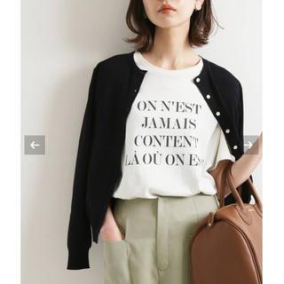 IENA - 【新品タグ付】Le Petit Prince ロゴTシャツ A ナチュラル