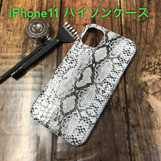 ■iphone 11■ダイヤモンドパイソン柄PUレザーケース!