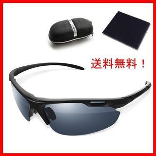 【最終★在庫】紫外線 カット 偏光レンズ スポーツサングラス