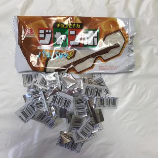 Johnny's - 森永 チョコモナカジャンボ  バーコード  30枚 関ジャニ キャンペーン