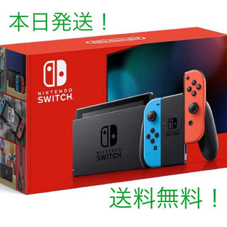 Nintendo Switch - Nintendo Switch 本日発送❗️