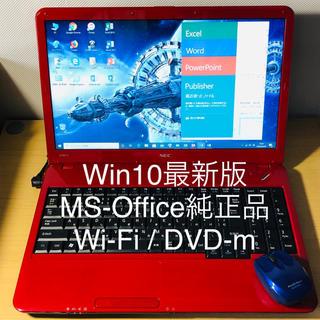 【Win10+Office 赤いNEC】Wifi+DVDマルチ