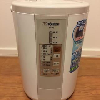 象印 - スチーム式加湿器  EE-RL50-CA