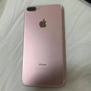 Apple - iPhone7 Plus Rose SIMフリー