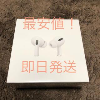 Apple - 【ヤマダ電機購入・早い者勝ち】アップル Apple AirPods Pro