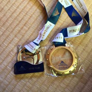 横浜マラソンメダルセット(ノベルティグッズ)