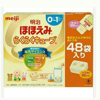 メイジ(明治)のcocoa様専用  ミルク3箱(その他)