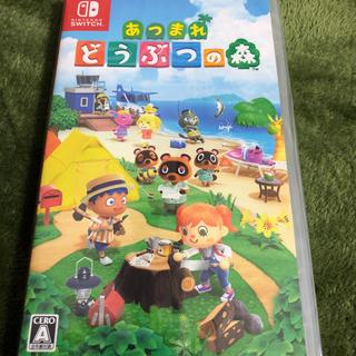 ニンテンドースイッチ(Nintendo Switch)のあつまれ どうぶつの森 Switch 新品未使用 ソフト(携帯用ゲームソフト)