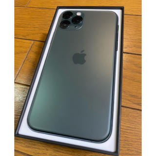 iPhone - iPhone 11 Pro Dual-SIM 256GB A2217