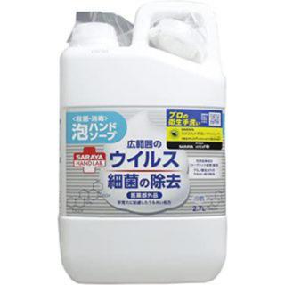 SARAYA - ハンドラボ 薬用泡ハンドソープ 業務用 2.7L [医薬部外品]