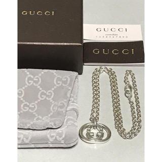 Gucci - 正規品 GUCCI グッチ インターロッキング シルバー ネックレス 中古品