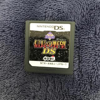 Koei Tecmo Games - 信長の野望 DS
