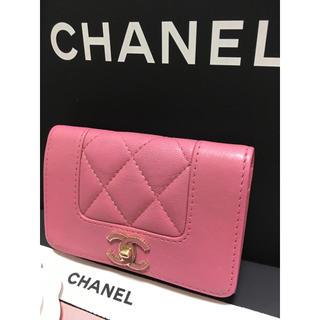 CHANEL - 超美品✨シャネル  マトラッセ  カードケース コインケース ミニ財布 正規品