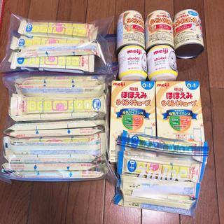 メイジ(明治)のほほえみらくらくキューブ ミルク缶(その他)