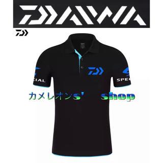 DAIWA - ①Daiwa ダイワ ポロシャツ  ブラック/ブルー  Mサイズ