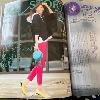 チェスティ(Chesty)のセレSTORY美香ちゃん着用スーパー美脚パンツピンク(クロップドパンツ)