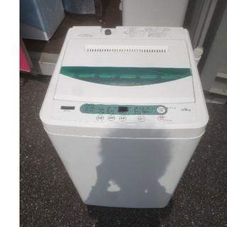 ほぼ使用無し! 関東の方送料無料! 2019年製 ヤマダ 全自動電気洗濯機